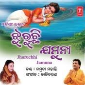Jhuruchhi Jamuna Songs
