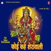 Koi Kahe Sherawali Songs