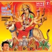 Maa Vaishno Devi Gaatha (Shridhar) Songs