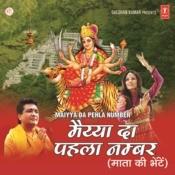 Maiya Da Pehla Number Songs