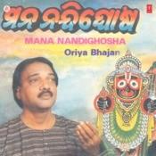 Mana Nandi Ghosha Songs