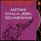 Metani Chala Jeba Gojabayani Songs