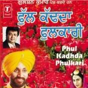 Phul Kadhda Phulkari Songs