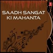 Saadh Sangat Ki Mahanta Part-6 Songs