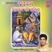 Pravachan Chitrakut Ki Mahima MP3 Song Download- Pravachan