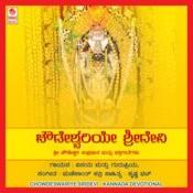 Jaya Adhi Shakthi Song