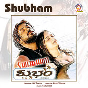 Shubham (Original Motion Picture Soundtrack) Songs