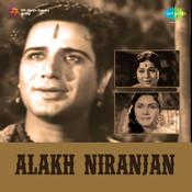Alakh Niranjan Song