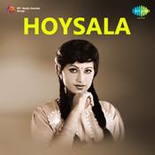 Hoysala Songs