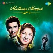 Madhana Manjari Songs