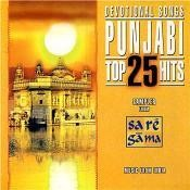 Top 25 Devotional Hits Songs