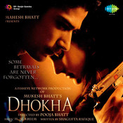 Odia dhoka song mp3 a to z