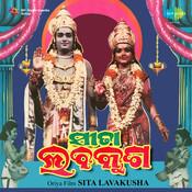 Sita Lavakusha Songs