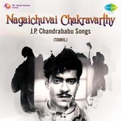 j p chandrababu tamil songs