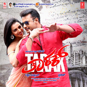 Tarak Songs