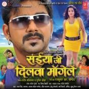 Saiyan Ji Dilwa Mangelein Songs