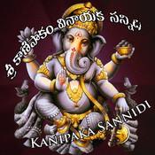 Sree Kanipakam Vinaka Sannadi Songs