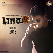 Amma i love u movie songs mp3 download
