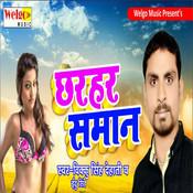 Kanche Umar Kamsin Jawani Song