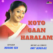 What are some very famous Bengali songs (old/new)? - Quora