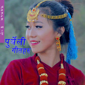 Superhit Purbeli Songs