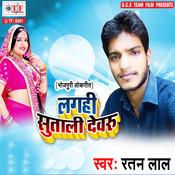 Chadhal Jawani Song
