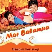 Mor Balamua - Bhojpuri Love Songs Songs
