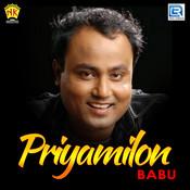 Garo Rabha Bodo Song