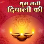 Hum To Choda Patakha Song