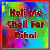 Holi Me Choli Far Dihal Songs