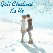Goli Chalwai Ka Re Songs