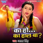 Ka Ho Ka Haal Ba Akshra Singh Full Song