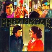 Prem Nagar Songs