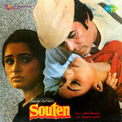 Souten ki beti video songs free download.