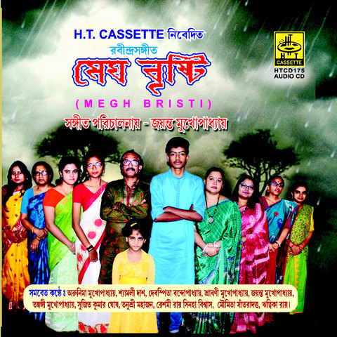 santras bengali movie all songs mp3