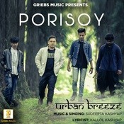 Porisoy Song
