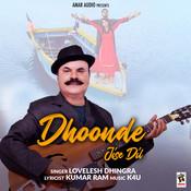 Dhoonde Jise Dil Song