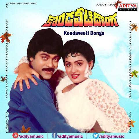 Kondaveeti simham songs free download doregama:: inbasriocran.