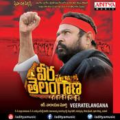 Jai Telangana MP3 Song Download- Veera Telangana Jai