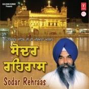 Sodar Raehraas Songs