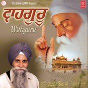 Wah Guru Songs