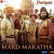 Panipat Ajay-Atul Full Mp3 Song