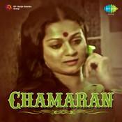 Chamaran Songs