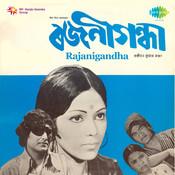 Rajanigandha Songs