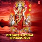 Saraswati Mantra (From