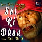 Sai Ki Dhun Song