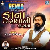Kana Tane Radha Ni Kasam Remix Song