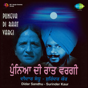 Didar Sandhu And Surinder Kaur  - Puniyan Di Raat Songs