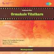 Ormakale Vitatharu Songs