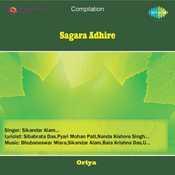 Sagara Adhire Songs